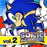 Sonic Adventure Original Soundtrack vol.2