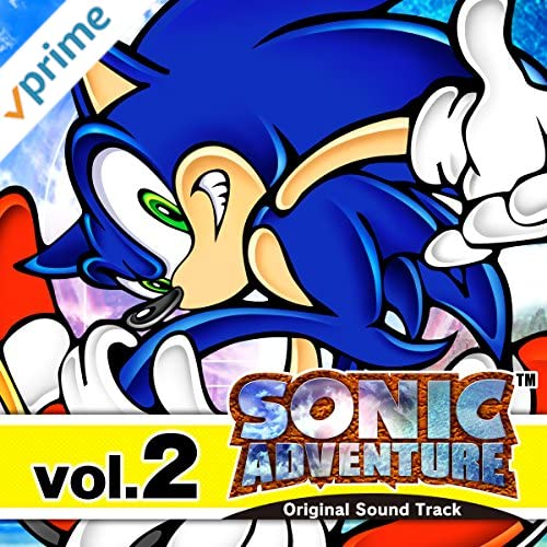 Sonic Adventure Original Soundtrack vol.2