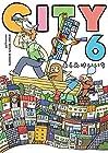 CITY 第6巻
