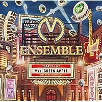 【早期購入特典あり】ENSEMBLE (初回限定盤)(DVD付)(A4クリアファイル、B3オリジナルポスターA付き)予約締切2018/03/25(日)まで