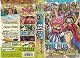 ワンピース 珍獣島のチョッパー王国【劇場版】 [VHS]