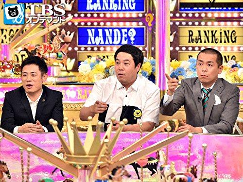#1 2015/4/27放送分