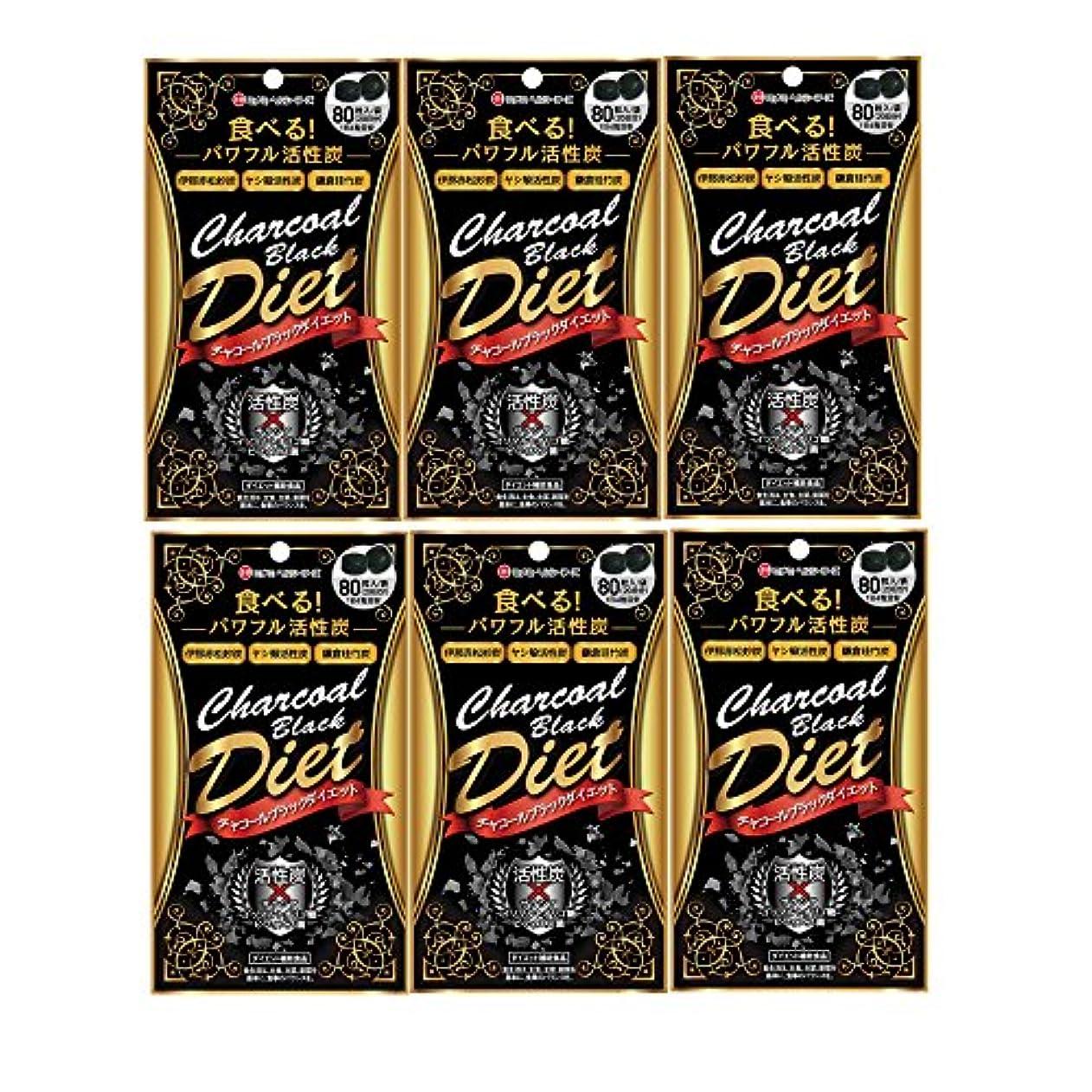 勧告お酒届ける【6個セット】ミナミヘルシーフーズ チャコールブラックダイエット 80粒入