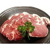 九州産 豚肩ロースとんかつ・ステーキ用[約100g×5枚]