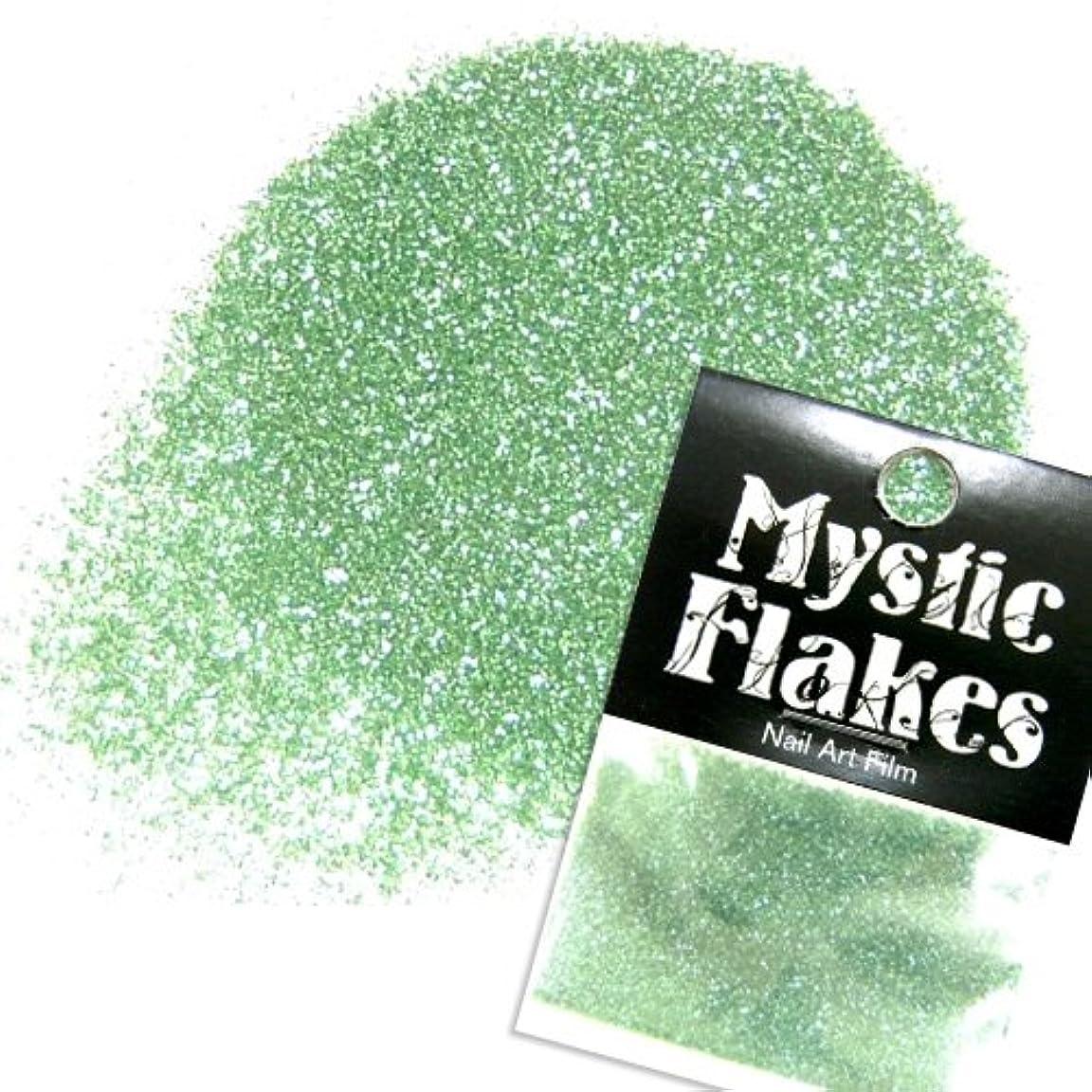 凶暴な不十分な降ろすミスティックフレース ネイル用ストーン メタリックLtグリーン ラメシャイン 0.5g