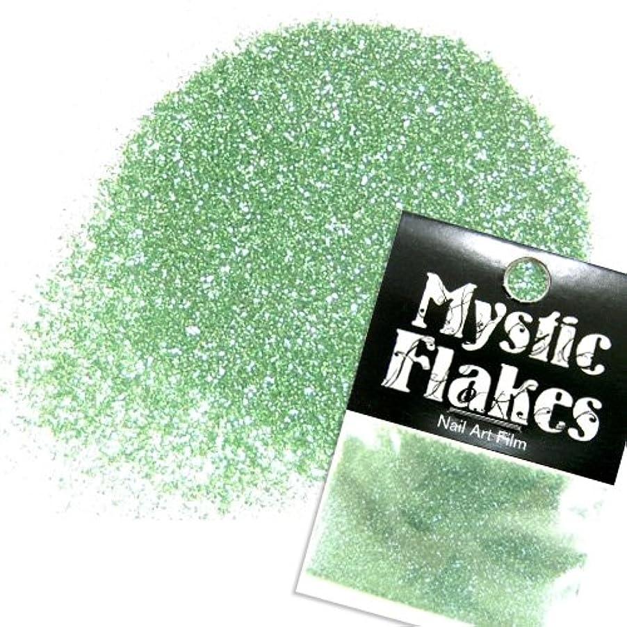 モロニックはさみ陰謀ミスティックフレース ネイル用ストーン メタリックLtグリーン ラメシャイン 0.5g