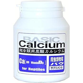 ポゴナクラブ 爬虫類牧場パウ 炭酸カルシウム 152g