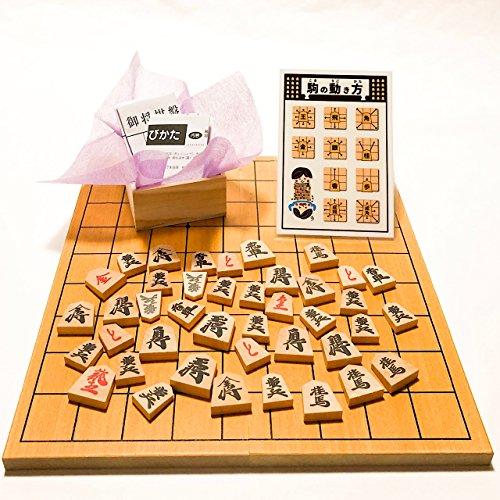 新桂5号折将棋盤と天然木製将棋駒