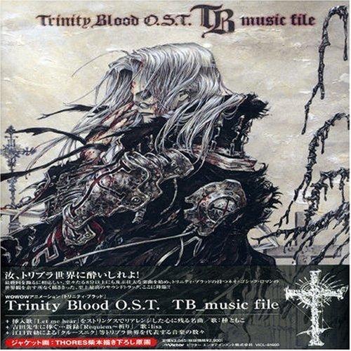 「トリニティ・ブラッド」Trinity Blood OST  TB music fileの詳細を見る