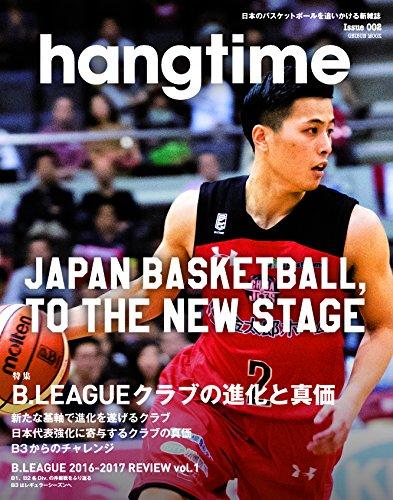 hangtime (ハングタイム) vol.2 (GEIBUN MOOKS)の詳細を見る