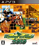 Winning Post World 2010 [Japan Import] [並行輸入品]