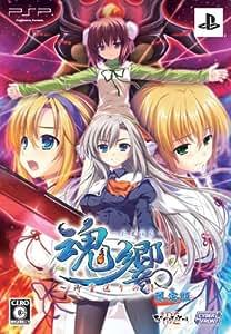 魂響 ~御霊送りの詩~ (限定版:特製ブックレット BGMコレクションCD 同梱) - PSP