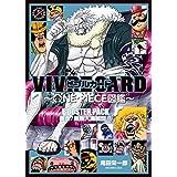 VIVRE CARD~ONE PIECE図鑑~ BOOSTER SET ~暴走!新魚人海賊団!!~ (コミックス)