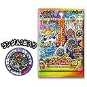 妖怪ウォッチ 妖怪メダルトレジャー06 クリスタルの伝説に挑め 最強バスターズ (BOX)
