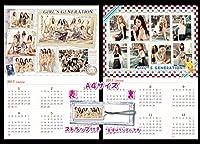 少女時代 GIRLS' GENERATION 2017年 A4 カレンダー 両面ラミネート 下敷き おまけストラップ付き