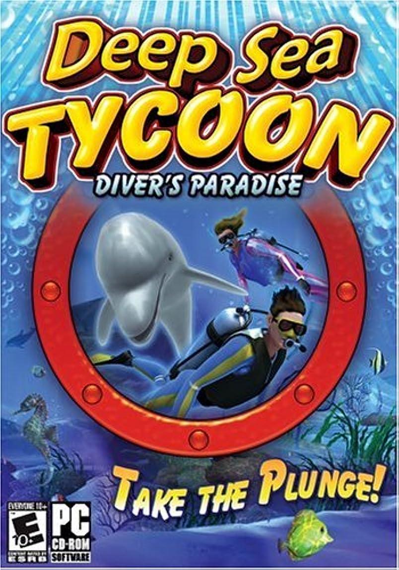 ホールドオール電報宿題をするDeep Sea Tycoon: Diver's Paradise (輸入版)