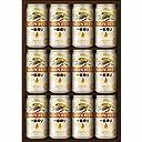 キリン一番搾り生ビールセット K-IBI 350mlx12本 ギフトBox入り