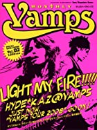 MONTHLY Vamps Vol.2 (2) (SONY MAGAZINES ANNEX 第 486号)()