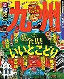 るるぶ九州'13~'14 (国内シリーズ) 画像