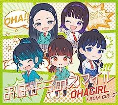ミサキクレア from Girls2「フレンドシップ No.1」のジャケット画像