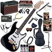 Photogenic エレキギター 初心者 入門 ストラトタイプ ギターの練習が楽しくなるCDトレーナー(エフェクターも内蔵)と人気のギターアンプVOX Pathfinder10が入った強力21点セット STG-200/BK(ブラック)