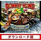 Newニンテンドー3DS専用 スーパードンキーコング3 謎のクレミス島【スーパーファミコンソフト】 [オンラインコード]