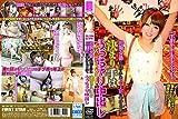「私デブ専なんです。」相撲会場に来ていたスー女をつかまえて決まり手はうっちゃり中出し [DVD]