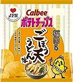 カルビー ポテトチップス ごぼう天うどん味 (福岡県) 55g×12袋