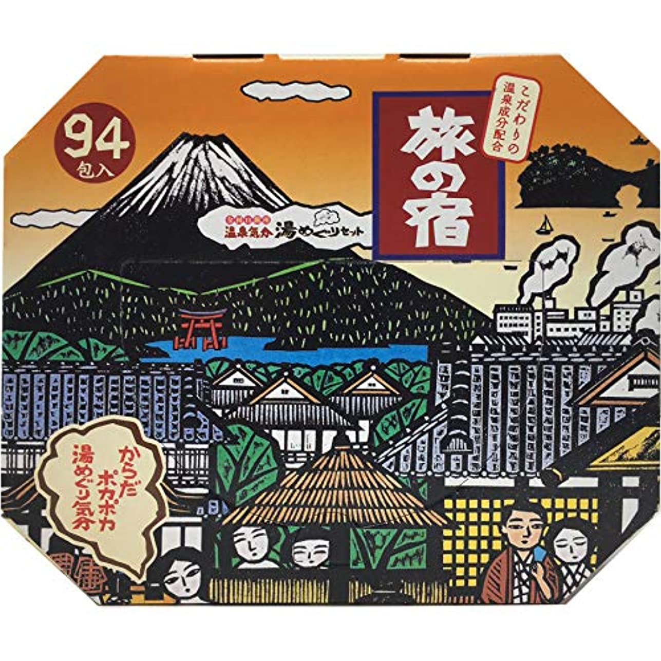 カカドゥ壮大カストディアン旅の宿 湯めぐりセット(薬用入浴剤) 94包入