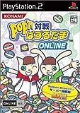 pop'n対戦ぱずるだまONLINE