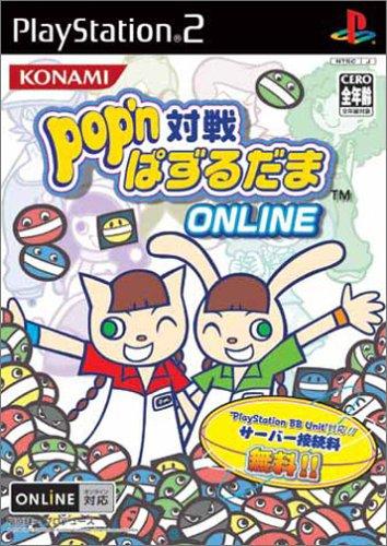 pop& 039 n対戦ぱずるだまONLINE