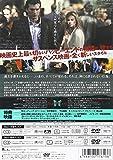 バタフライ・エフェクト プレミアム・エディション [DVD] 画像