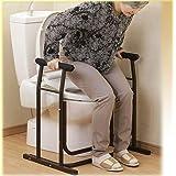 iimono117 トイレ用手すり 立ち上がり 介護 補助 手すり トイレ 立ち上がり補助 補助用品 転倒防止 シニア