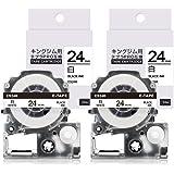 Airmall キングジム テプラ SS24K テプラ テープ 24mm 互換品 2個セット
