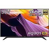 シャープ 50V型 4K チューナー内蔵 液晶 テレビ AQUOS HDR対応 4T-C50BH1 2019年モデル