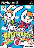 ポップンミュージック7