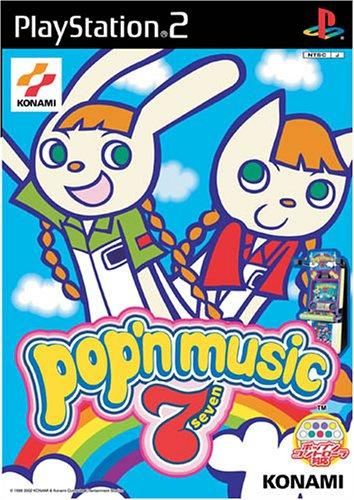 ポップンミュージック7の詳細を見る