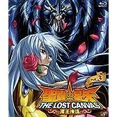 聖闘士星矢 THE LOST CANVAS 冥王神話 VOL.3 [Blu-ray]
