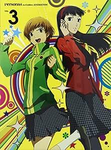 【Amazon.co.jp限定】ペルソナ4 ザ・ゴールデン 3(クリアブックマーカーver.3付)(完全生産限定版) [DVD]