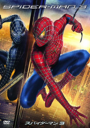 スパイダーマン™3(1枚組) [DVD]の詳細を見る