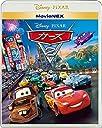 カーズ2 MovieNEX ブルーレイ DVD デジタルコピー(クラウド対応) MovieNEXワールド Blu-ray