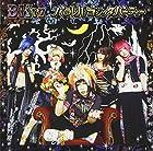 パラレル ゴシック パーティー 限定盤(CD+DVD)(在庫あり。)