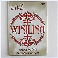 Koncert U Sava Centru, Beograd, Live 15 april 2006 DVD [Music DVD]