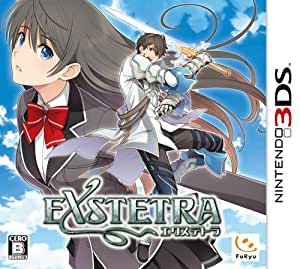 エクステトラ - 3DS
