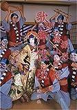 ザ歌舞伎座