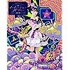 【Amazon.co.jp限定】上坂すみれのノーフューチャーダイアリー 2019 LIVE Blu-ray(オリジナル・複製サイン&コメント入り2Lブロマイド付き)