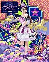 ライブBD「上坂すみれのノーフューチャーダイアリー 2019」試聴動画