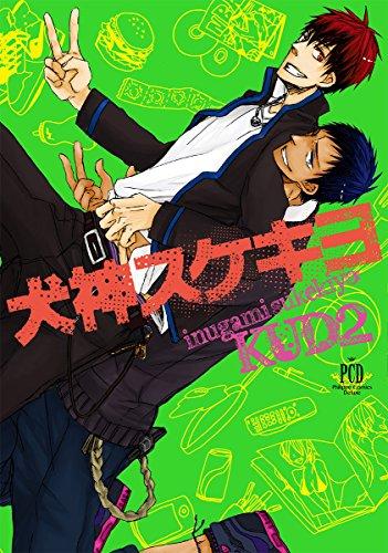 犬神スケキヨ KUD2 (Philippe Comics Deluxe)