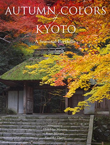 英文版 京紅葉 - Autumn Colors of Kyoto: A Seasonal Portfolio