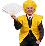 [マーメイドおおきに] 米寿 ちゃんちゃんこ 黄色 祝い 米寿お祝い (黄色ちゃんちゃんこ/頭巾/扇子/栞) セット